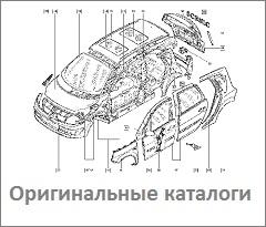 Оригинальный каталог Mercedes