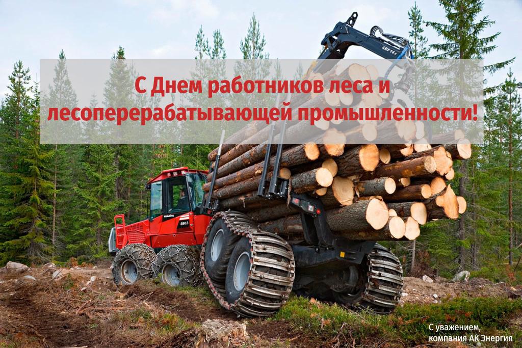 Поздравление губернаторов с днем работников леса