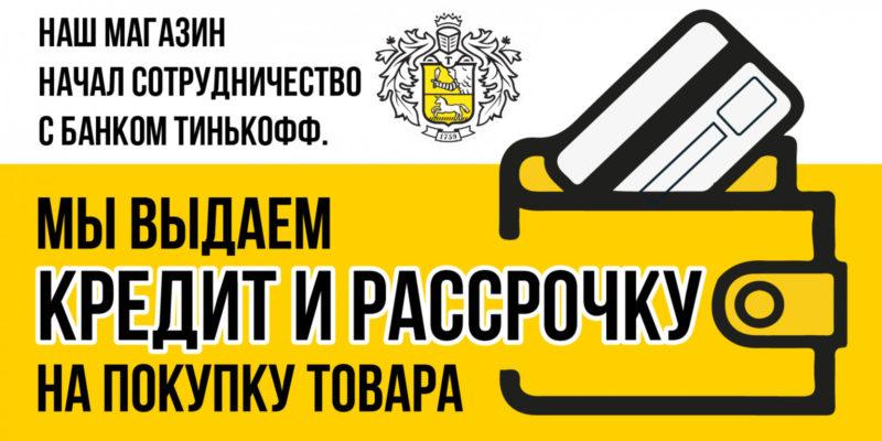 кредит 15000 рублей возврат займа ип от юридического лица