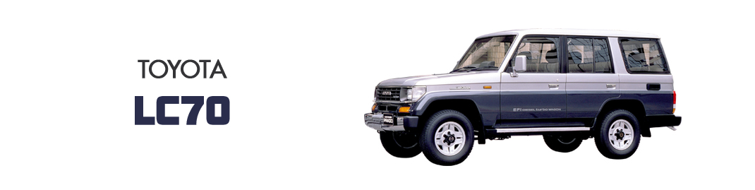 Toyota Land Cruiser 70 1990-1993