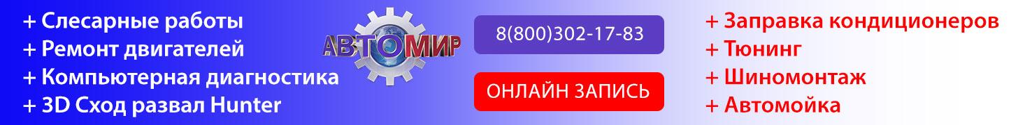 Работа онлайн киржач девушки модели в белоярский