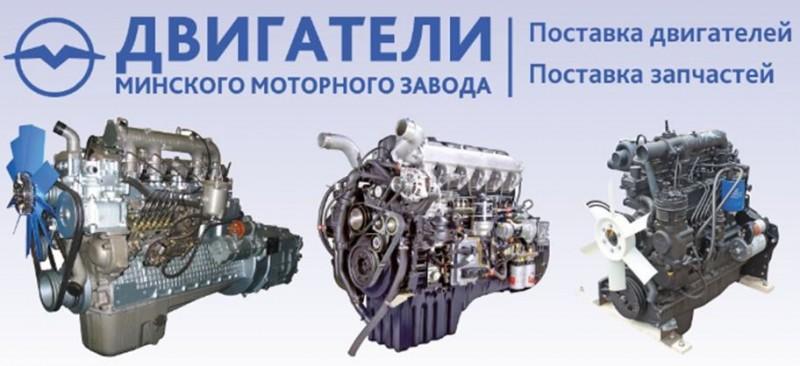 Кабина МТЗ-80/82 синяя (Польша) 80-6700010-Б польская.