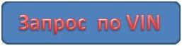 http://premiumparts.su/getfile.php?id_file=126016&id_reseller=177253