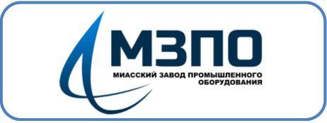 Модернизация газ 53