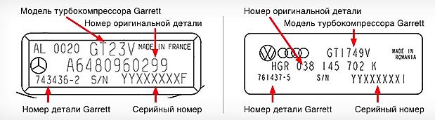 getfile.php?id_file=180463