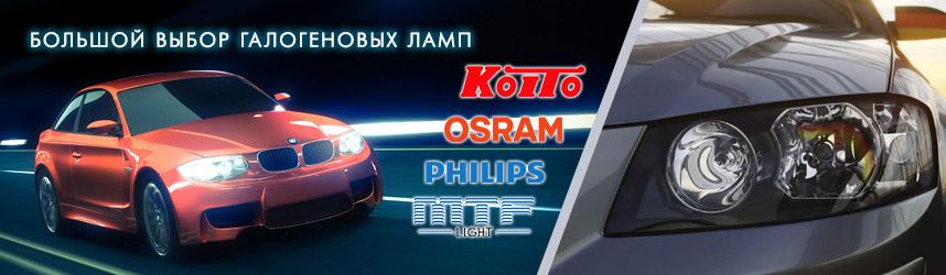 9cd829b8ae3 Интернет-магазин автозапчастей Detali812.ru