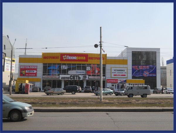 магазин автопартия на Кулакова