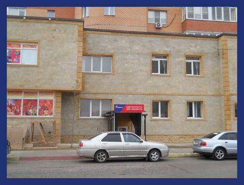 магазин автопартия железногорск