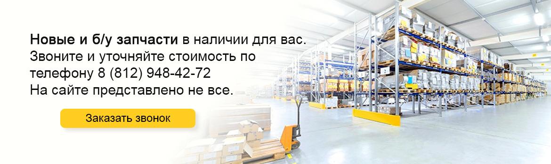 f73cc386243 Интернет магазин автозапчастей для иномарок и отечественных автомобилей