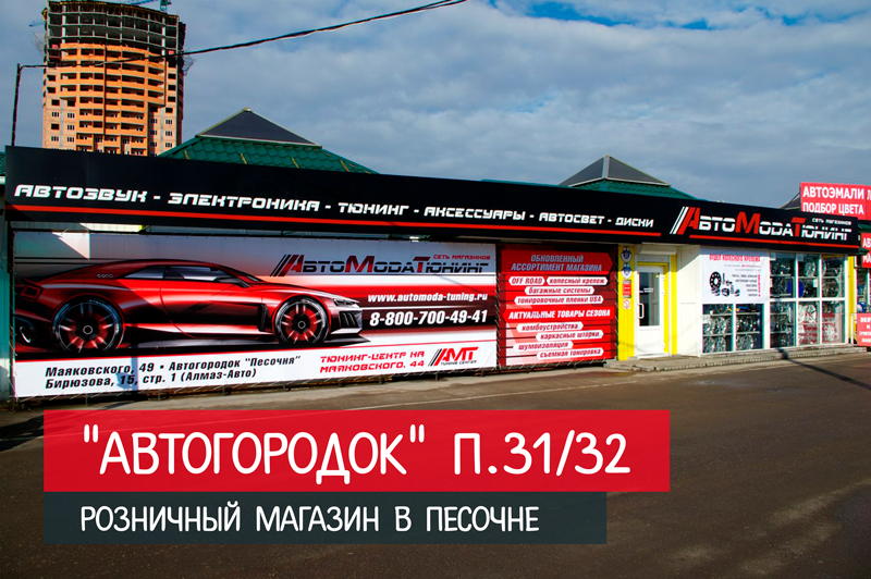 f500d8370de Интернет-магазин amt-parts62.ru является одним из подразделений Рязанской  компании