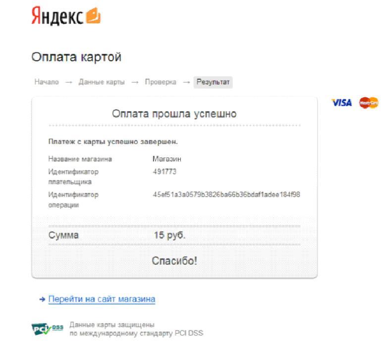 Сайт cashbackepnbz  Отзывы покупателей