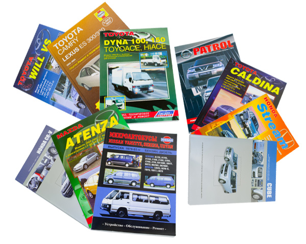 скачать бесплатно техническая литература по ремонту автомобилей
